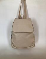 Сумка-рюкзак молодежная женская бежевого цвета Pretty woman