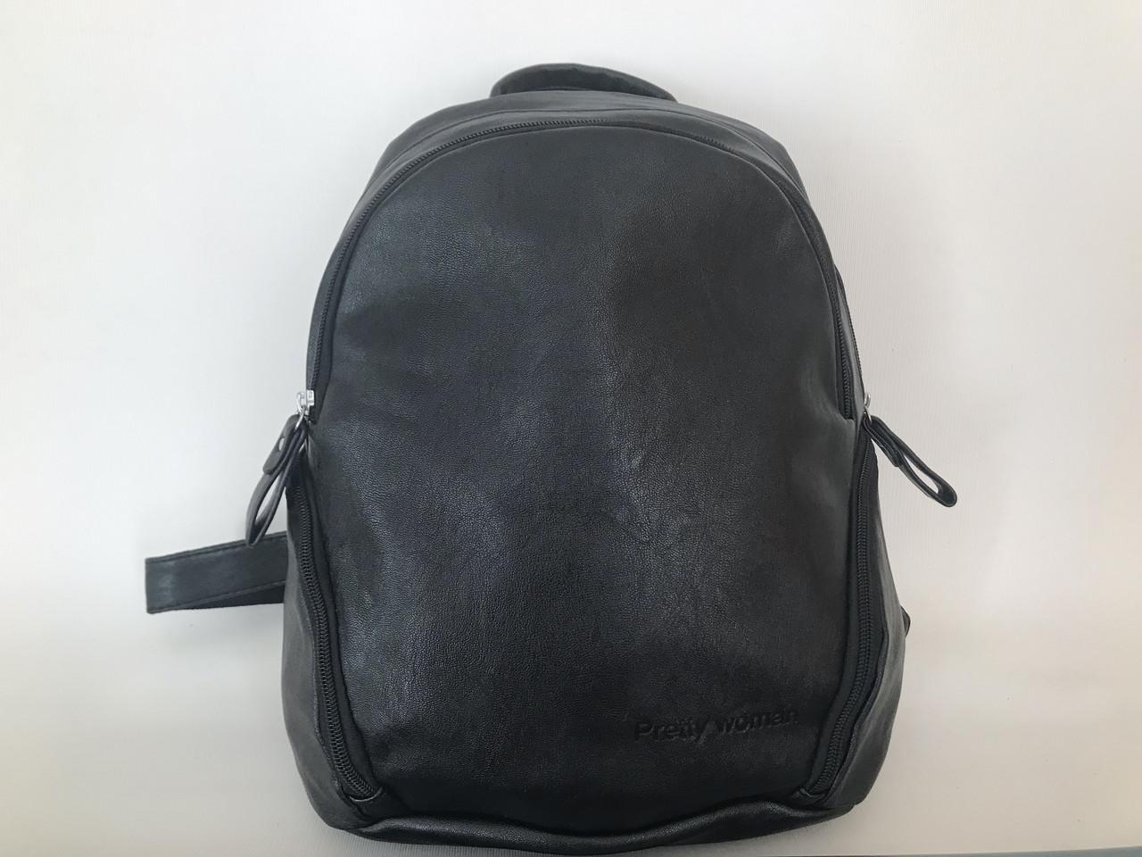 Жіночий рюкзак міський стильний чорний Pretty Woman