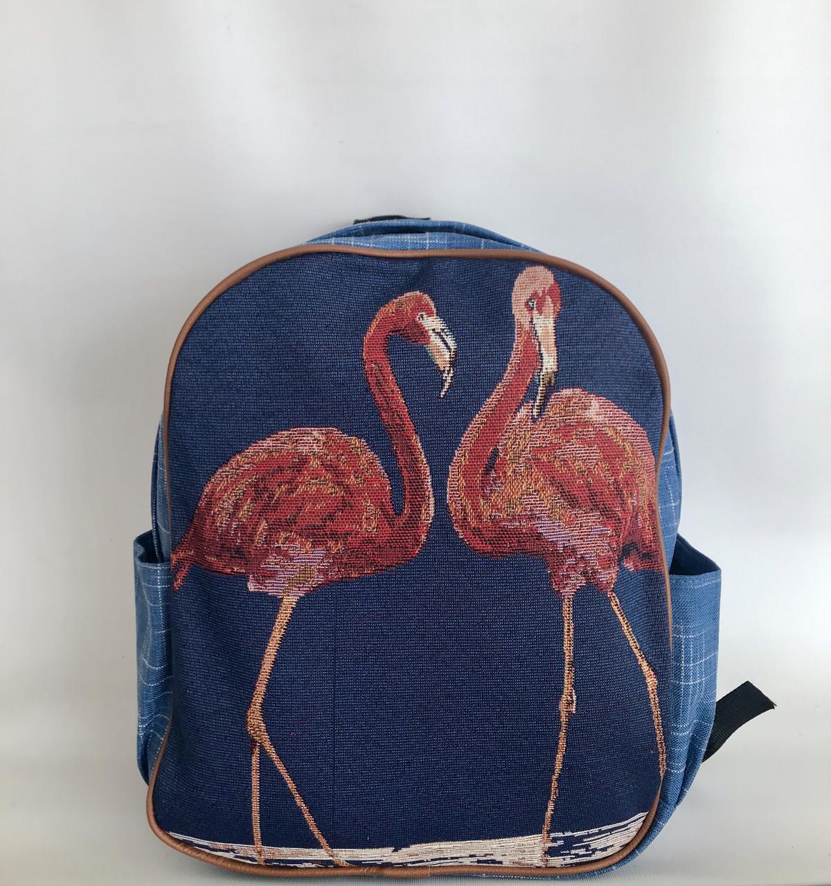 Синій текстильний молодіжний рюкзак лляної з малюнком Фламінго