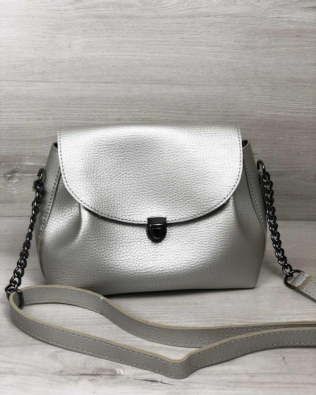 Серебристая молодежная сумочка небольшая женская сумка через плечо на длинном ремешке