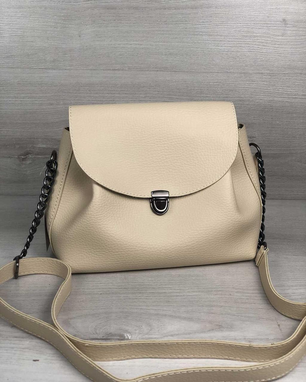 Бежевая стильная классическая женская сумка на длинном ремешке