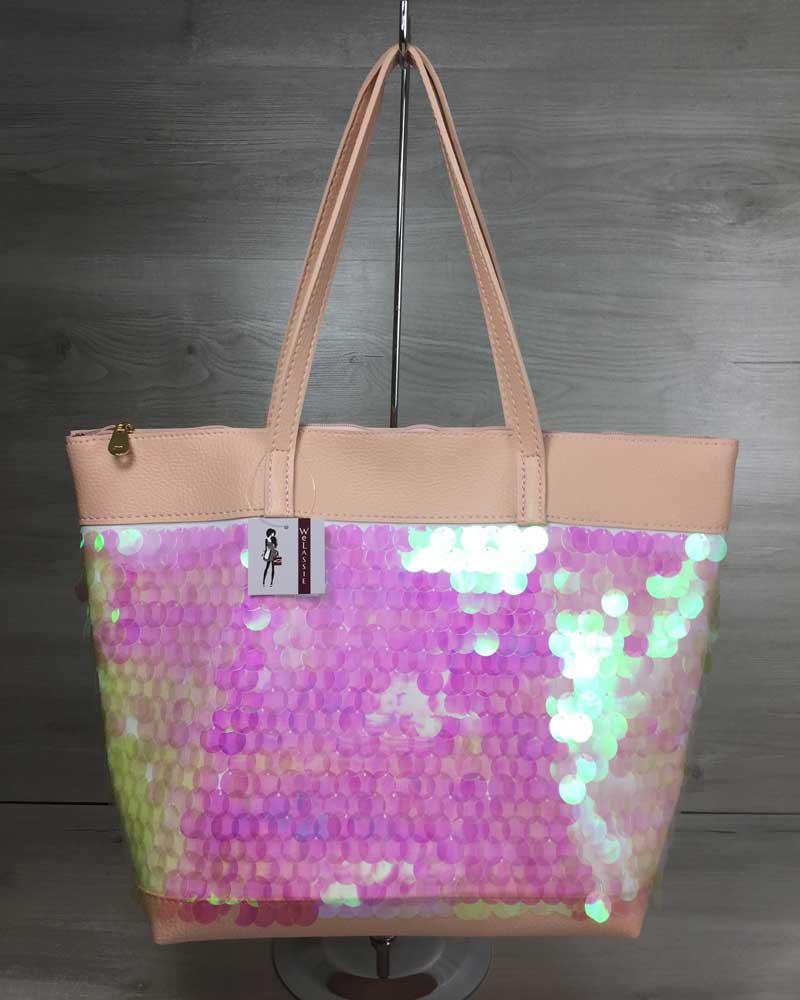 Женская стильная сумка-шоппер розовая пудра с пайетками