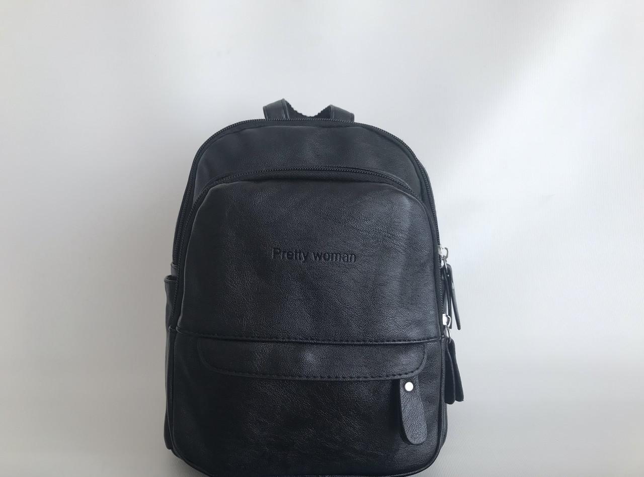 Черный городской рюкзак женский из экокожи небольшой Pretty Woman