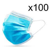 Маски медицинские с зажимом для носа, голубые СМС (100 шт)