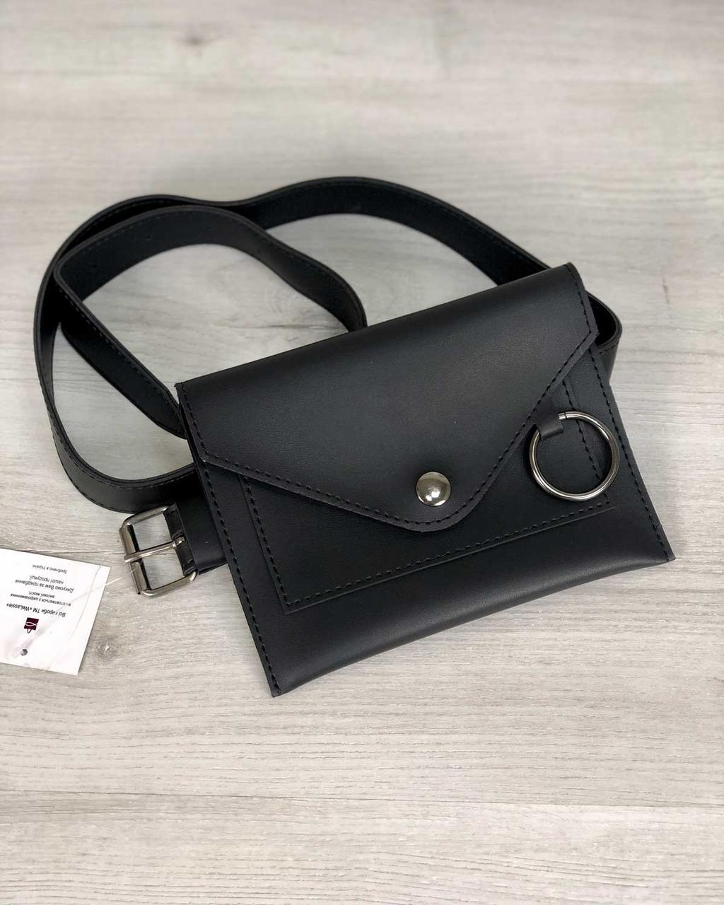 Молодіжна сумка на пояс чорна жіноча стильна