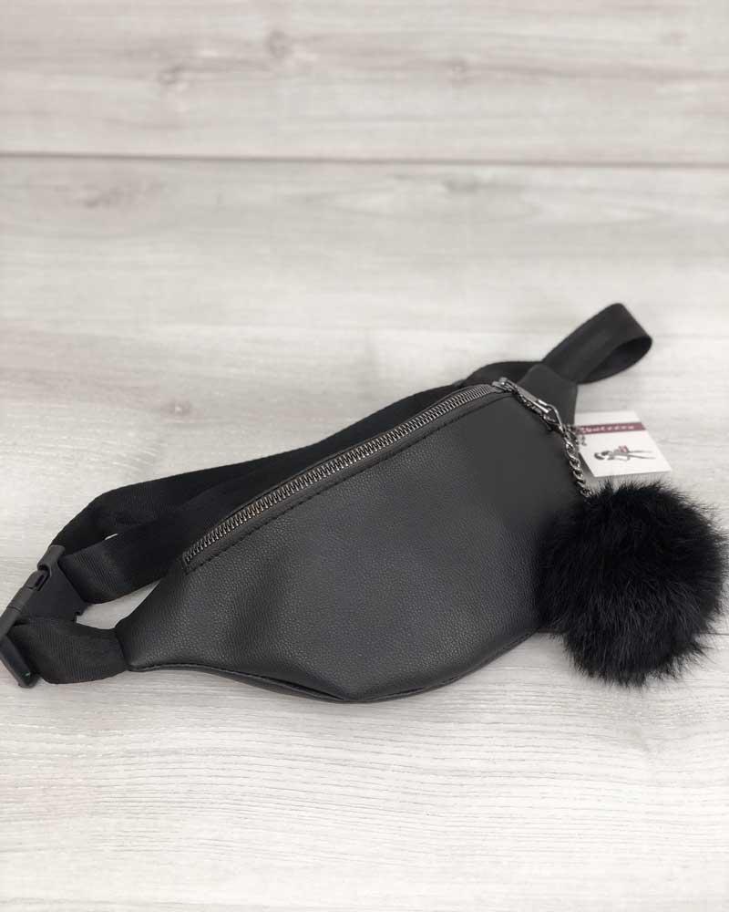 Женская поясная сумка бананка с пушком из кролика