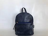 Жіночий міський маленький рюкзак для дівчини темно-синій Pretty Woman