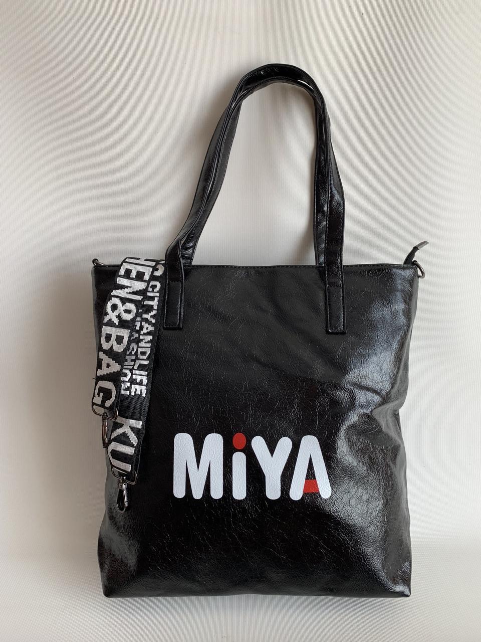 Молодежная сумка шоппер черная женская через плечо
