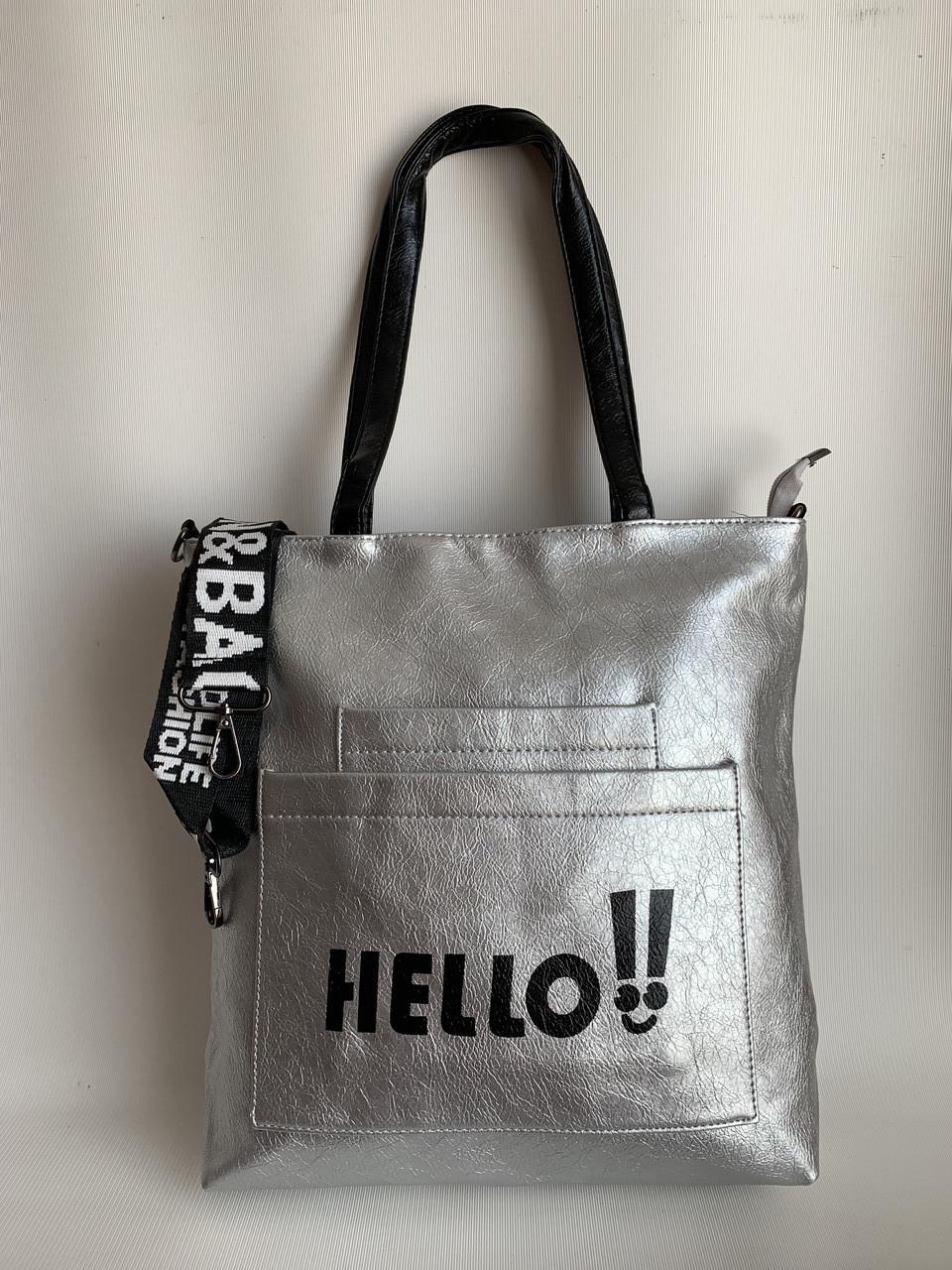 Молодежная серебристая сумка шоппер из экокожи на плечо