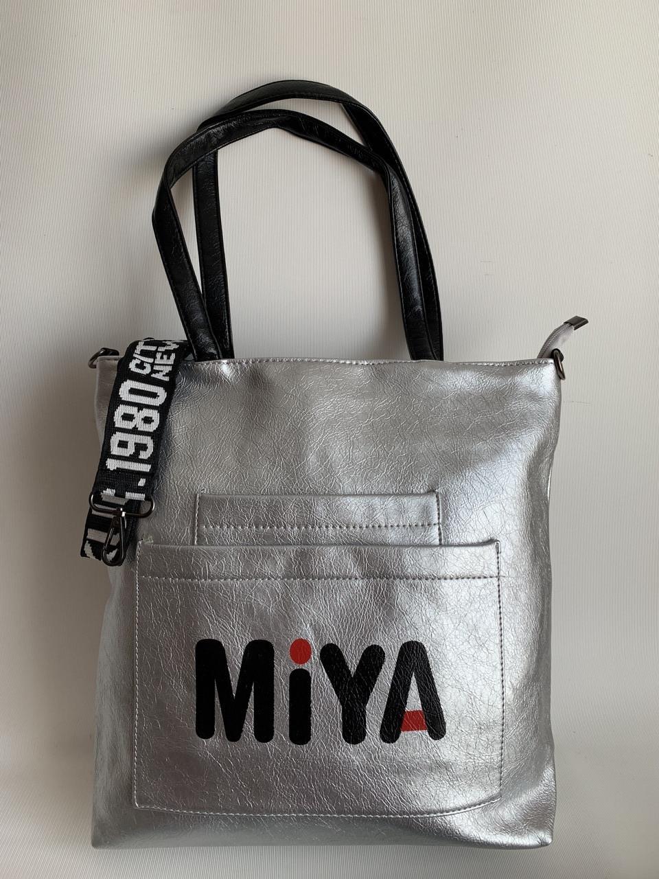 Молодежная серебристая сумка-шоппер на текстильном плечевом ремне