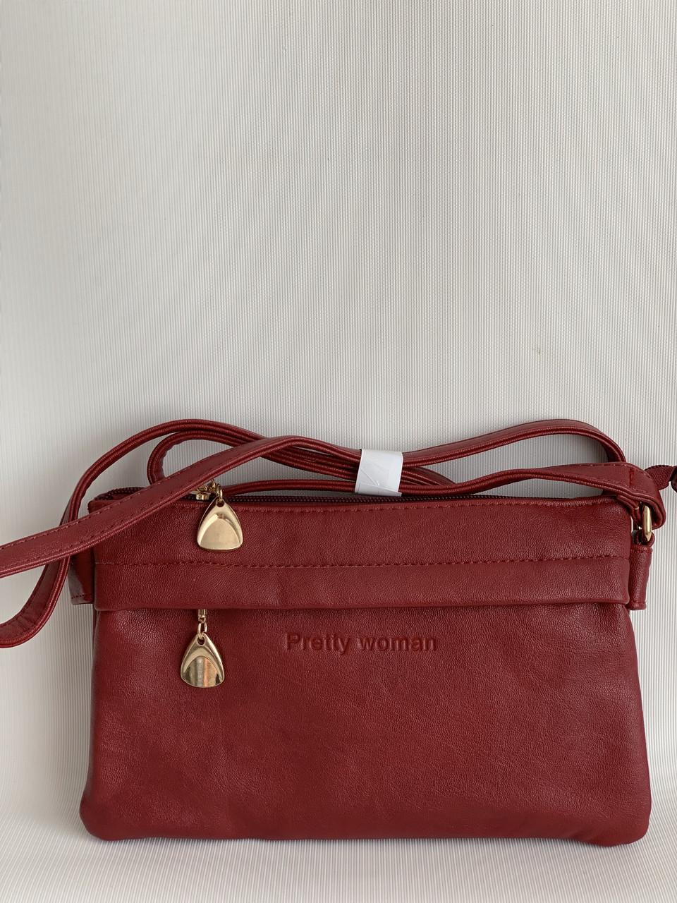 Классическая мини сумка женская клатч Pretty woman бордовая с плечевым ремнем