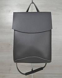 Сумка-рюкзак молодіжна жіноча сірого кольору