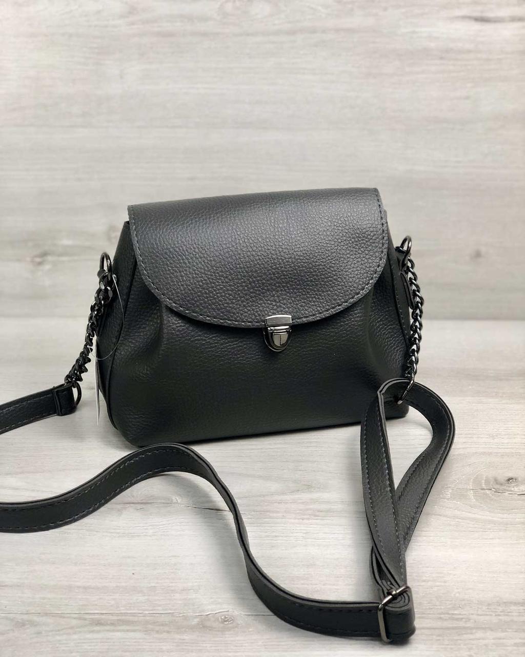 Стильна сумочка жіноча сіра міська невелика наплічна