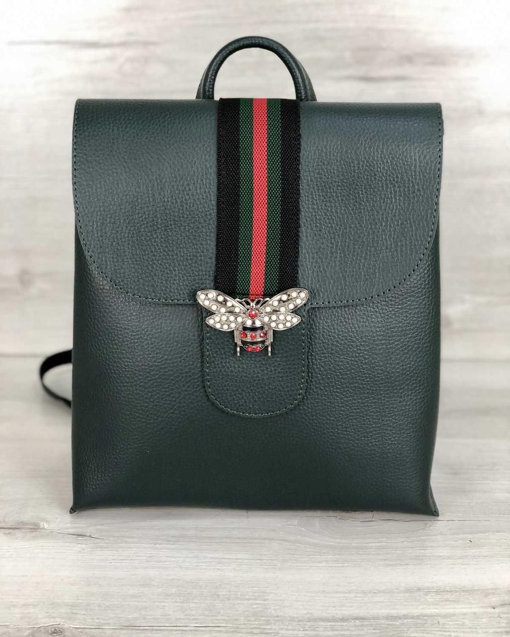 Рюкзак зеленый женский городской молодежный