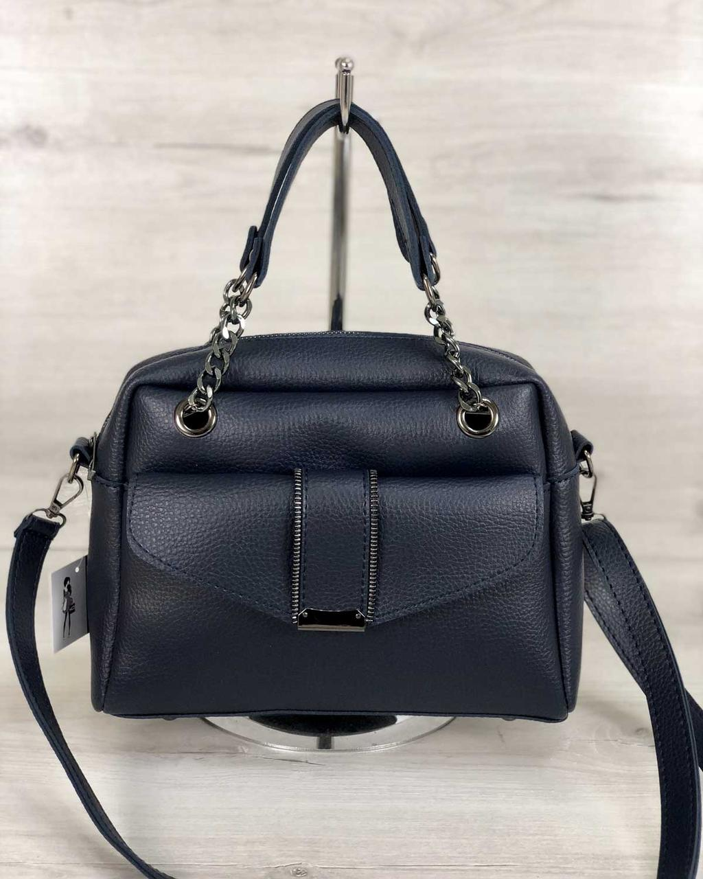 Жіноча сумка темно-синя молодіжна на плечовому ремені