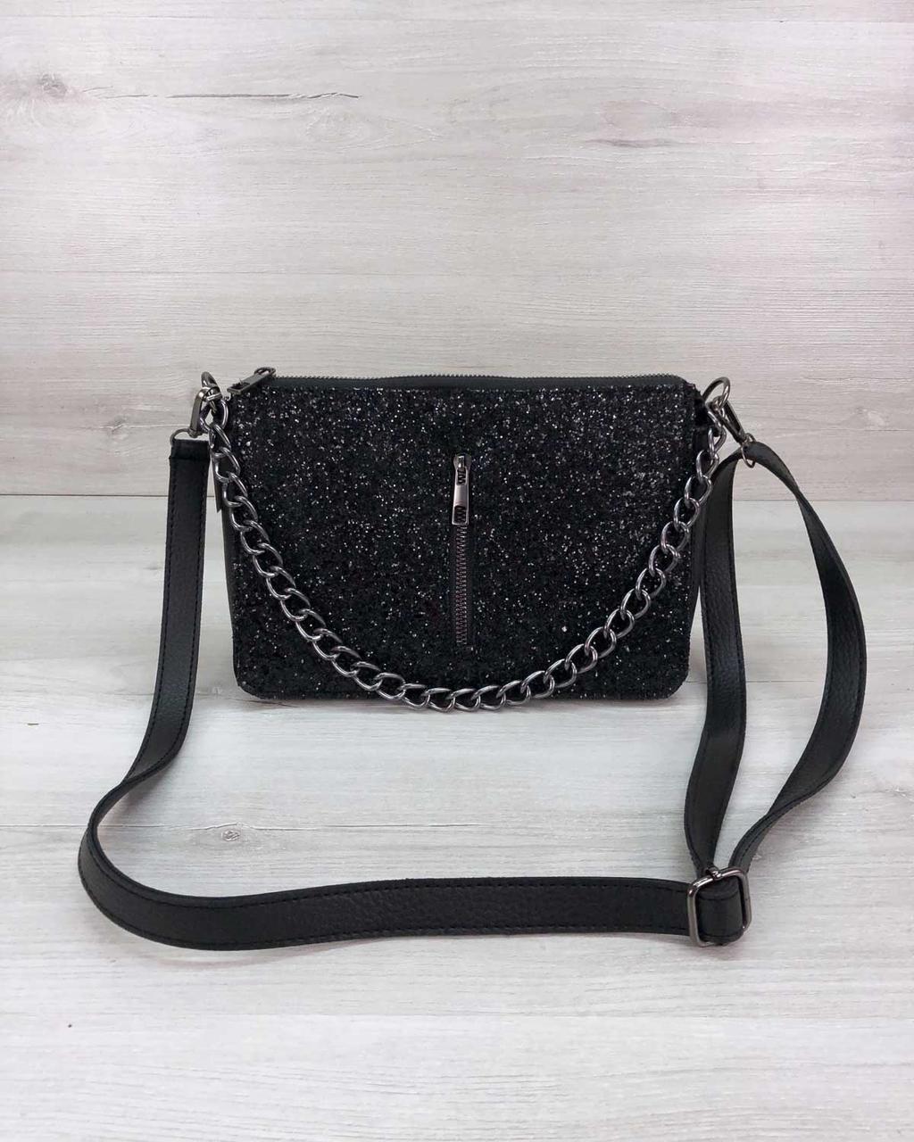 Молодіжна жіноча сумочка клатч чорного кольору на плечовому ремені з ланцюжком