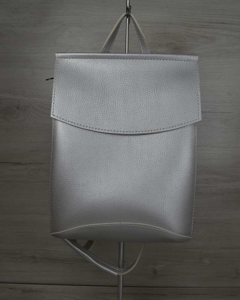 Молодежная сумка-рюкзак серебристого цвета