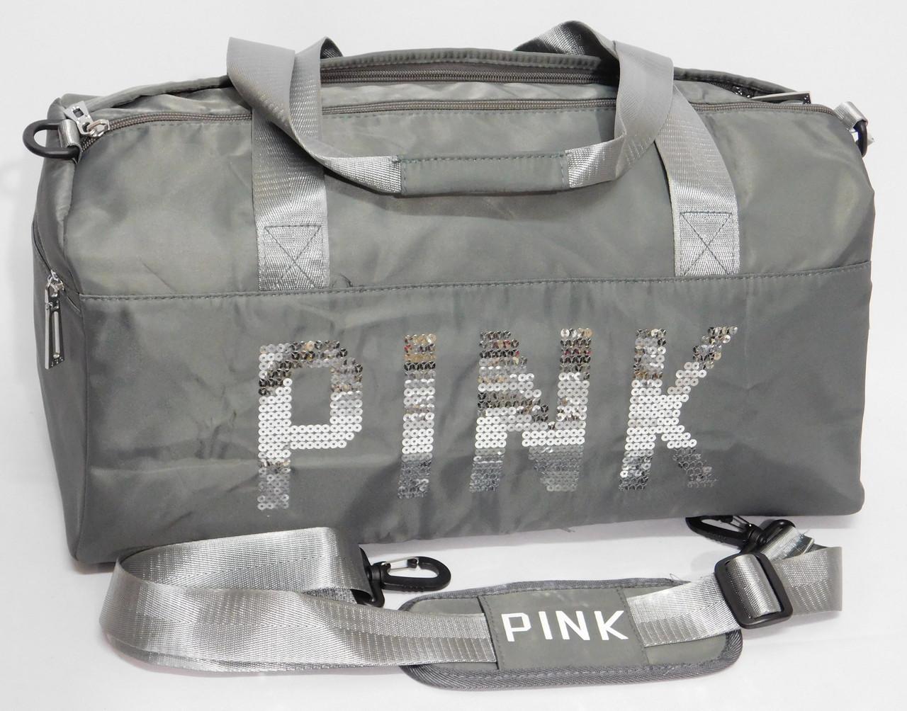 Женская тканевая сумка для фитнеса спортивная дорожная серая Pink