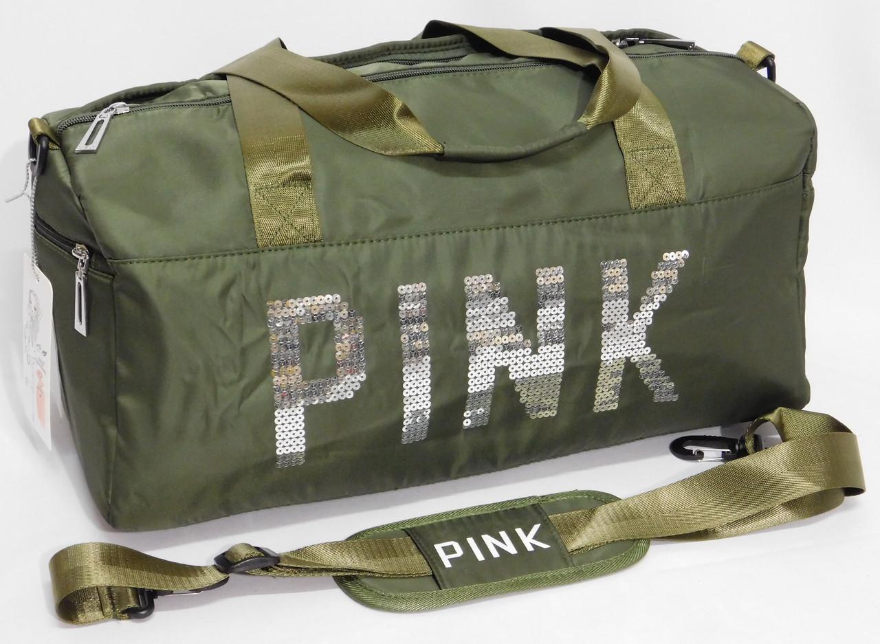 Спортивная женская сумка для фитнеса Pink