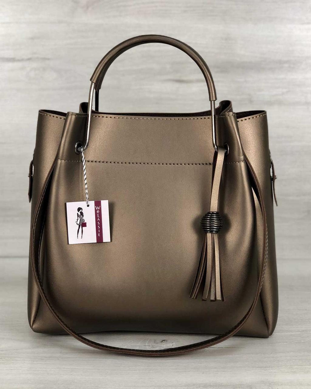 Женская классическая сумка бронзовая с косметичкой на плечо