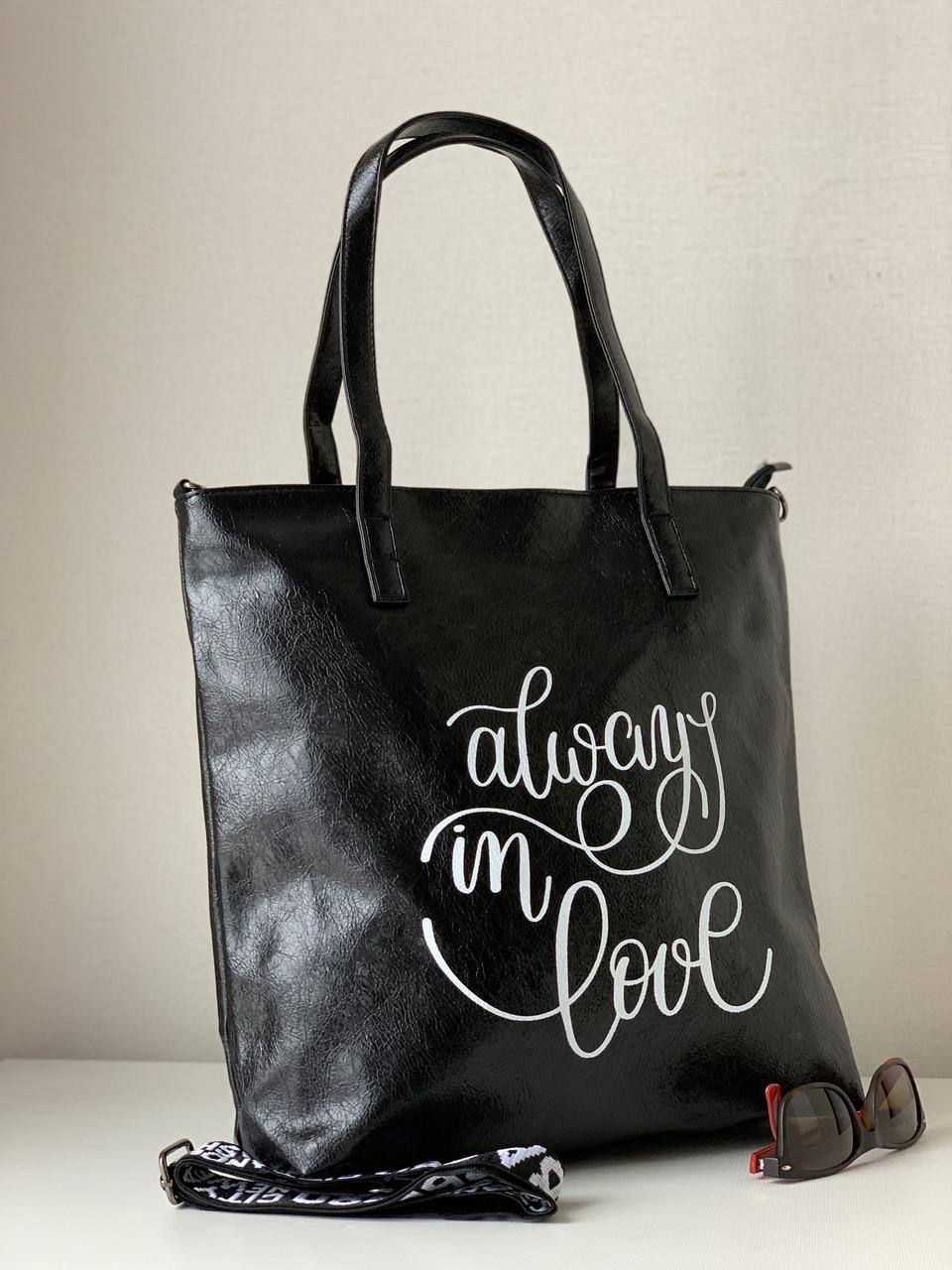 Містка сумка шоппер чорна повсякденне на плече