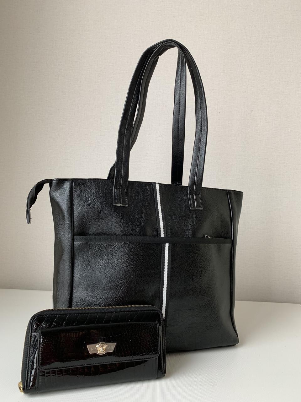 Повседневная женская черная сумка шоппер на плечо