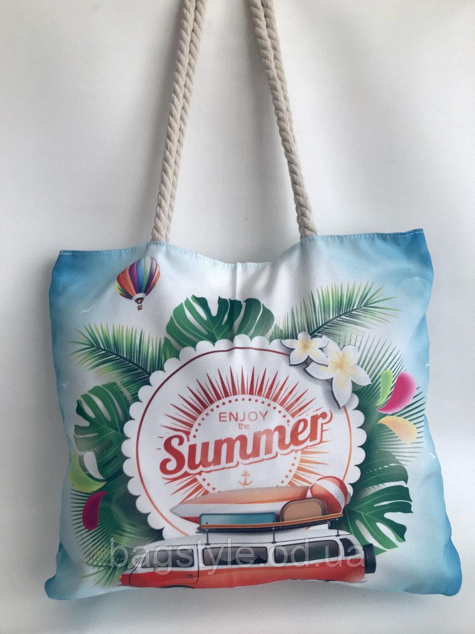 Яскрава пляжна сумка тканинна молодіжна