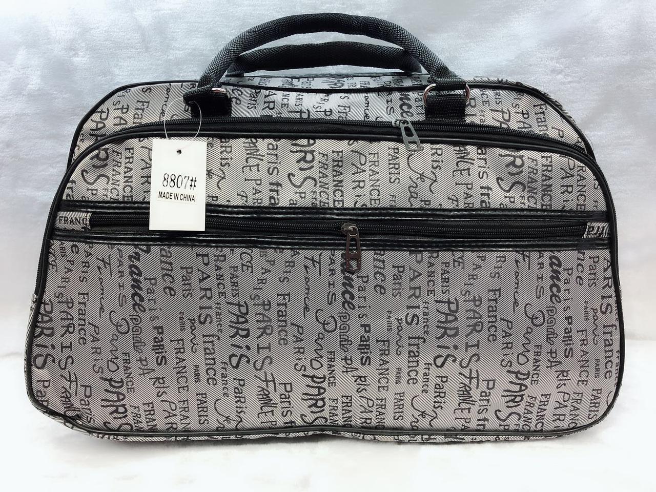 Серая тканевая дорожная сумка-саквояж женская вместительная