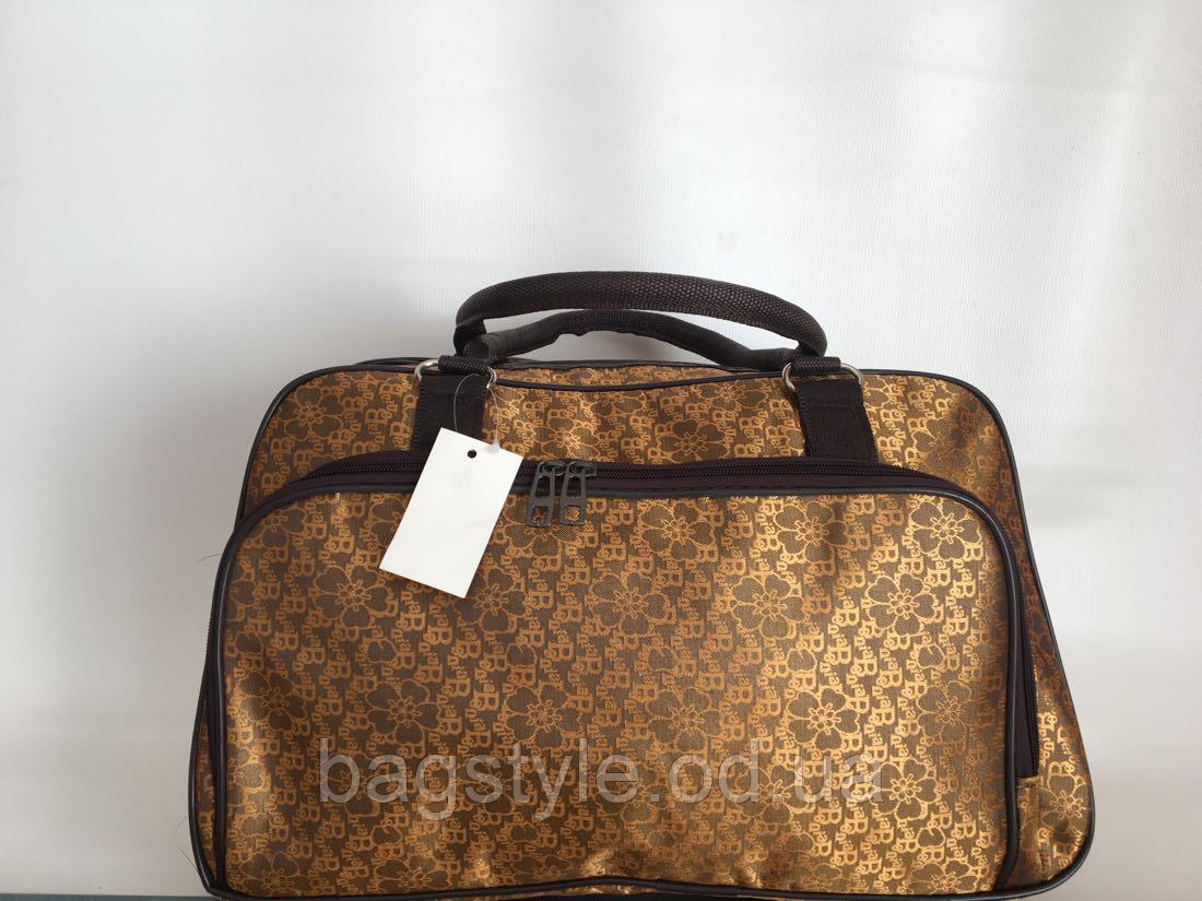 Компактная дорожная сумка-саквояж женская текстильная ручная кладь