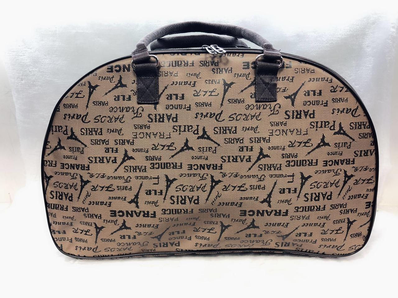 Текстильна жіноча дорожня сумка-саквояж коричнева з ручками і плечовим ременем