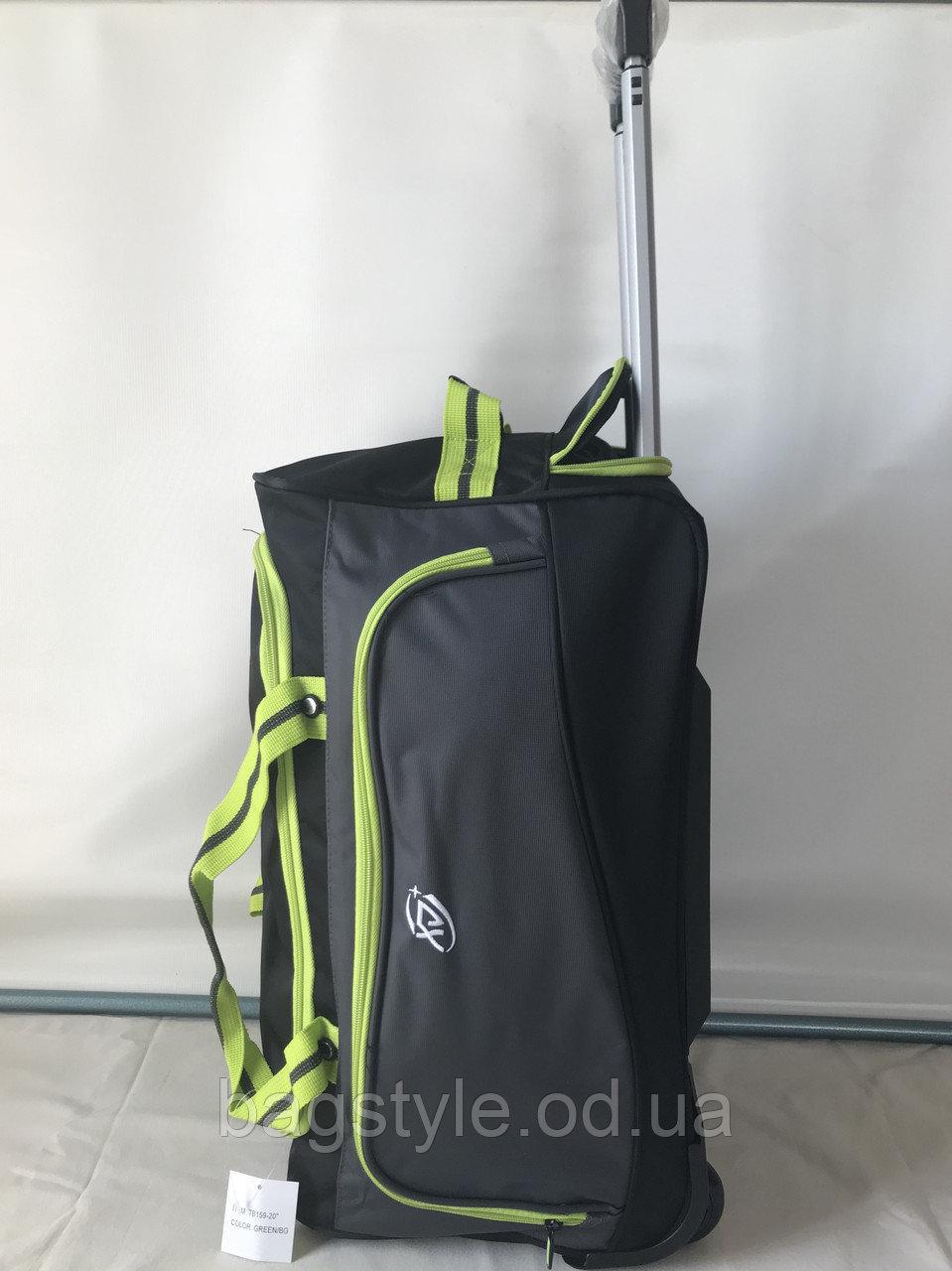Дорожная сумка на колесах маленькая для ручной клади с выдвижной ручкой