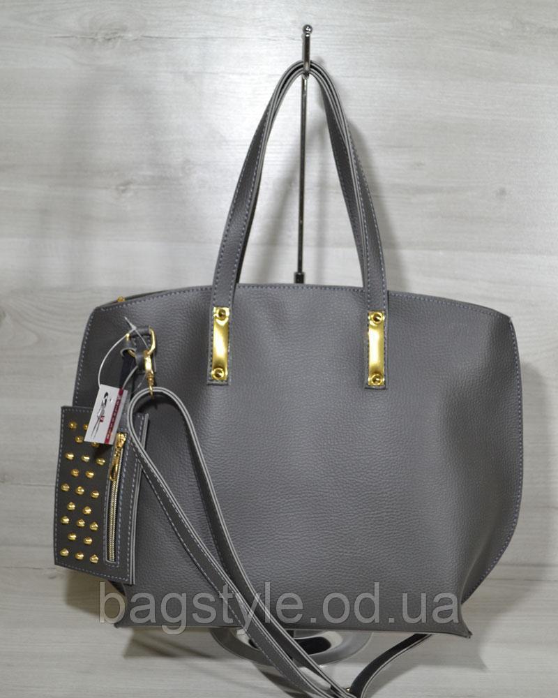 Повседневная сумка женская большая серая городская с дополнительным кошельком