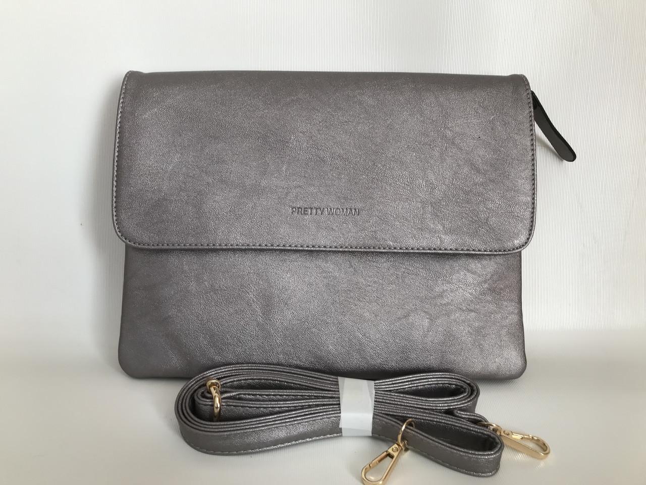 Женская серебристая сумочка клатч через плечо Pretty Woman