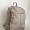 Жіночий стильний бежевий рюкзак міський молодіжний Pretty Woman, фото 3
