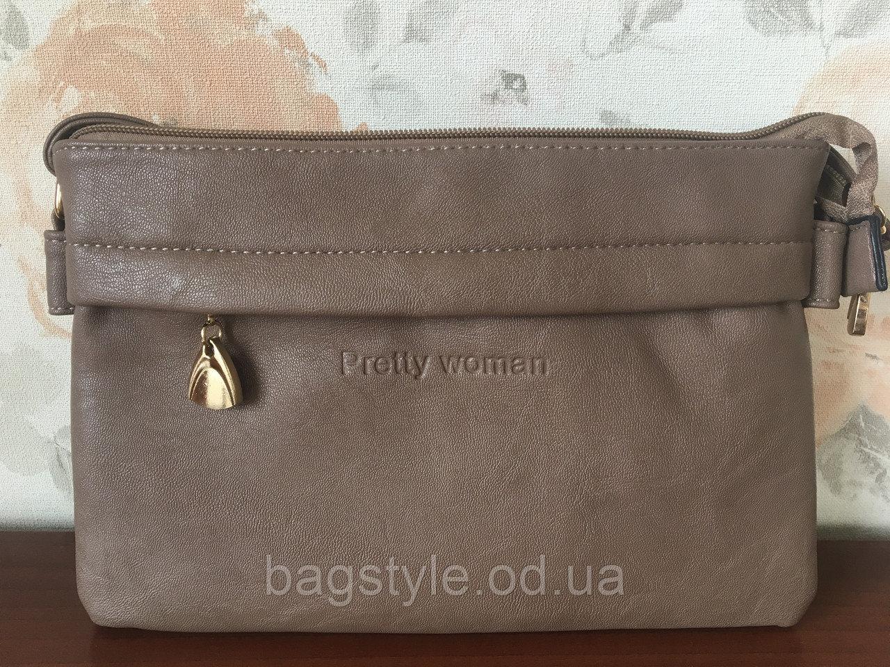 Мини сумка женская клатч кофейного цвета через плечо на длинном ремешке кроссбоди Pretty Woman