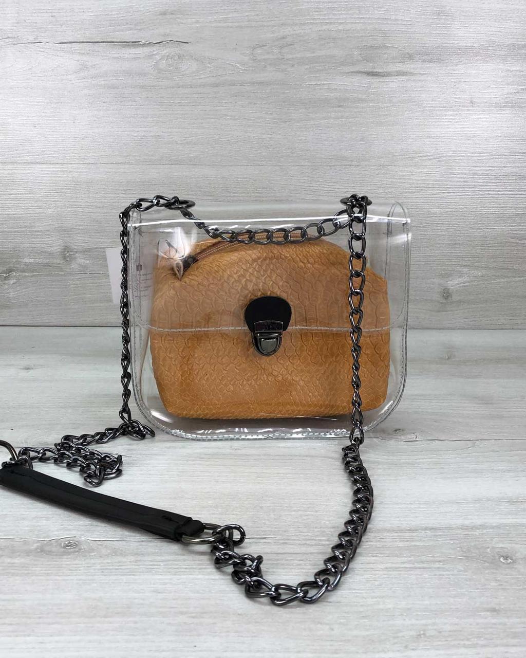 Кроссбоди сумка через плече клатч на ланцюжку з косметичкою під імітацію рептилії
