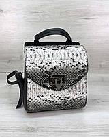 Черно-белая сумка-рюкзак под рептилию тиснение экокожи под змею
