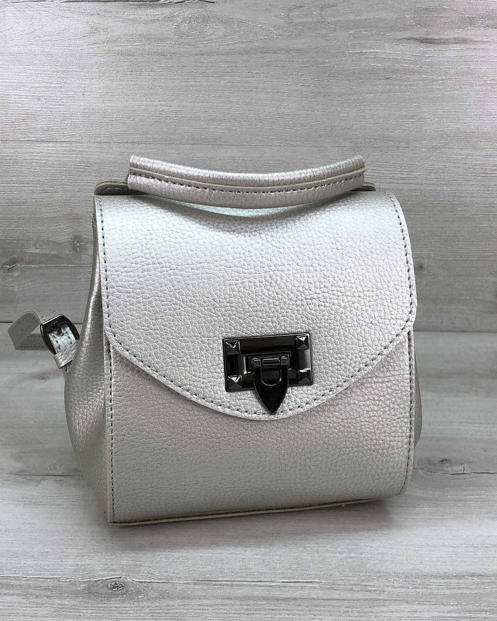 Женская сумка рюкзак серебристый