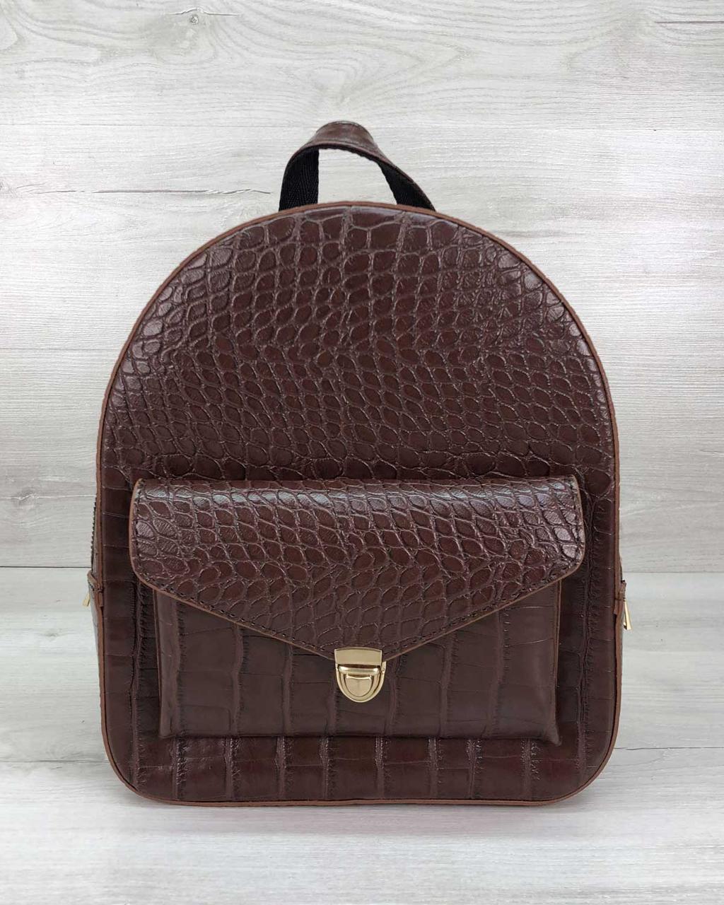 Жіночий міський класичний рюкзак коричневого кольору під крокодила