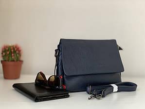 Классическая женская сумочка через плечо на длинном ремешке темно-синяя Pretty Woman