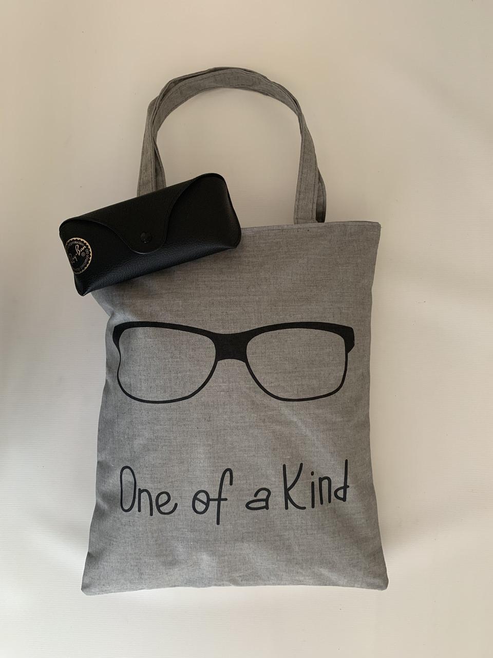 Жіноча тканинна еко сумка шоппер для пляжу і покупок з принтом сіра
