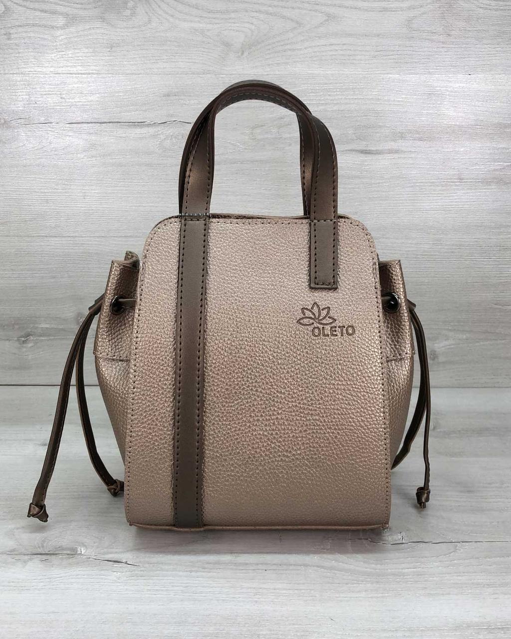 Женская золотистая сумка с косметичкой-клатчем