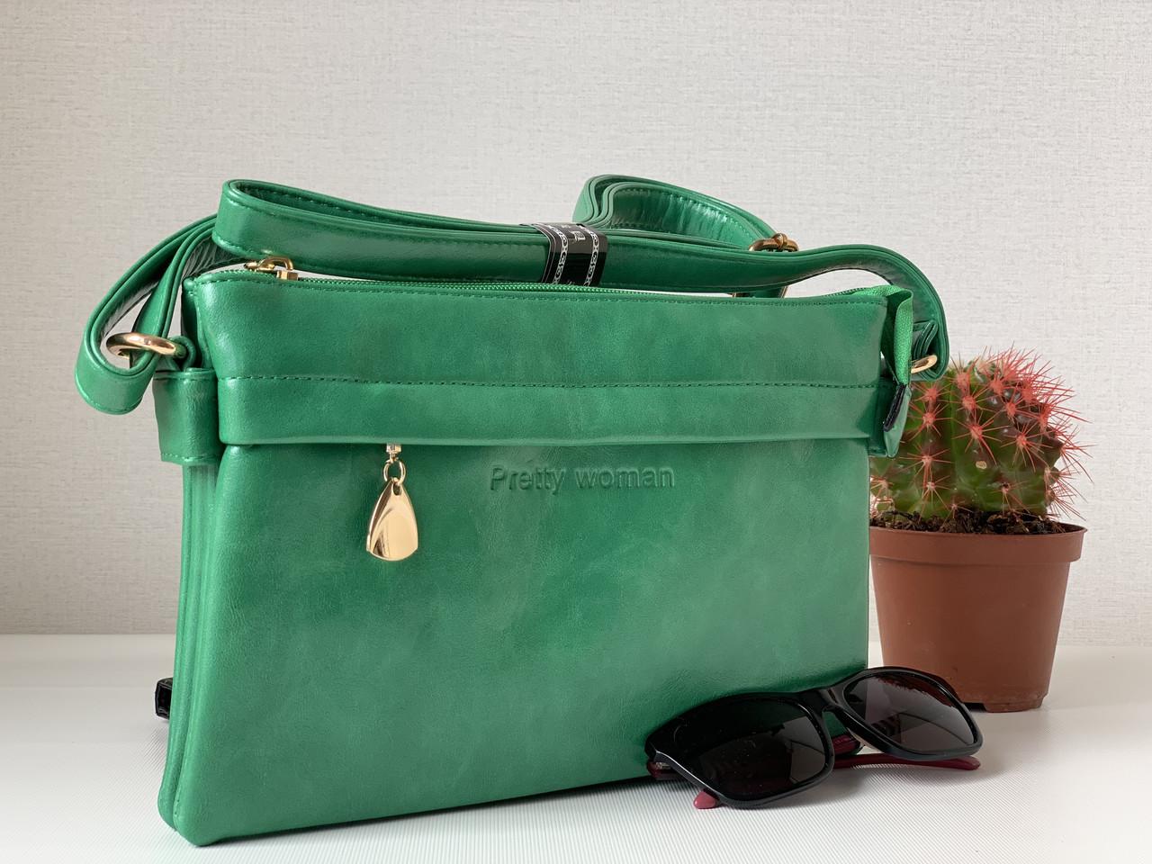 Жіноча сумочка клатч через плече зеленого кольору Pretty Woman