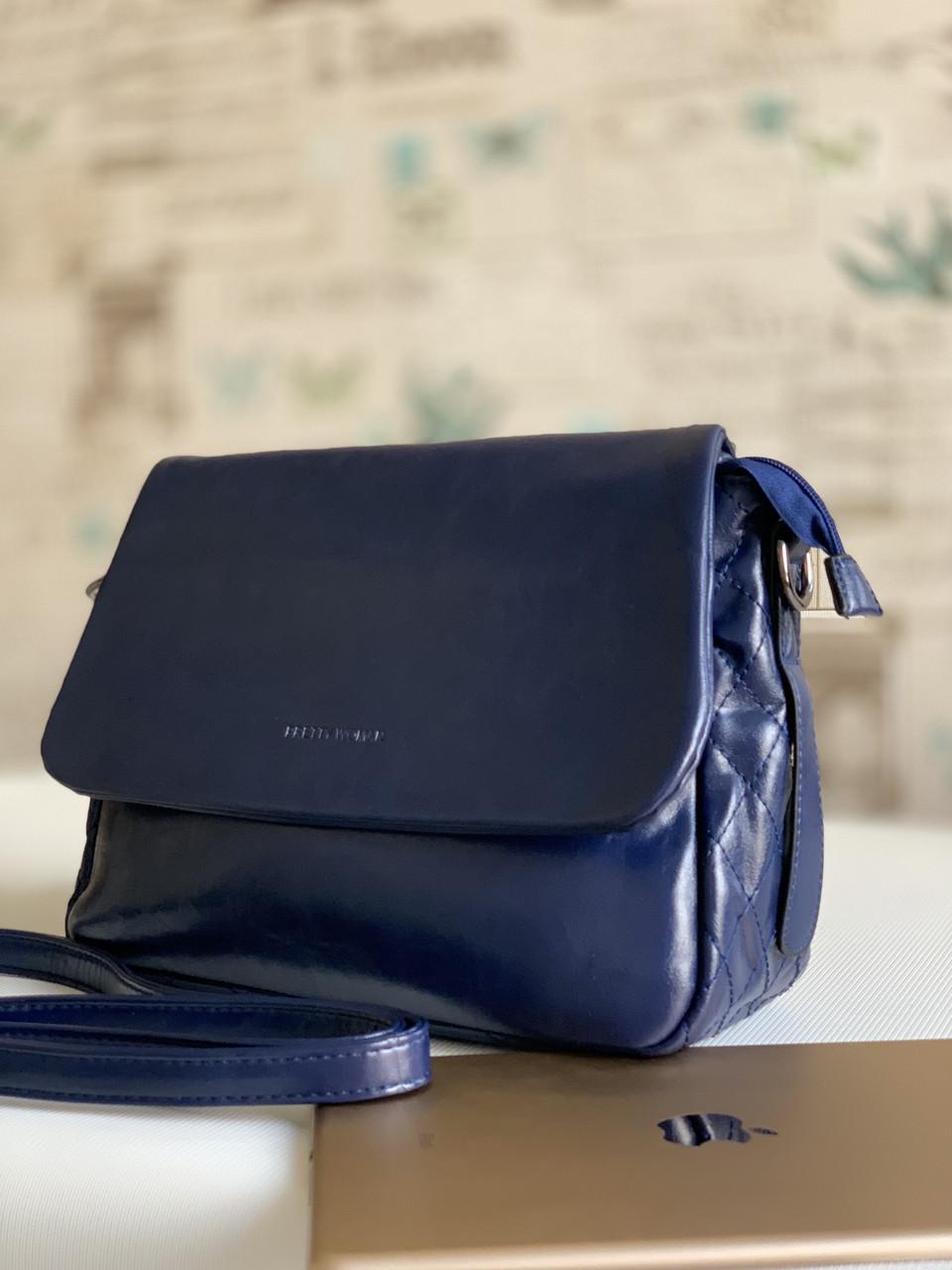 Синя жіноча наплічна сумка модна повсякденна містка Pretty Woman