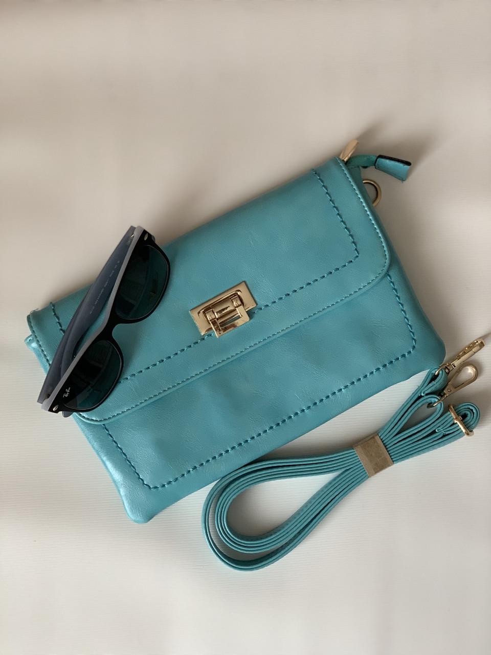 Голубая женская мини сумочка клатч через плечо