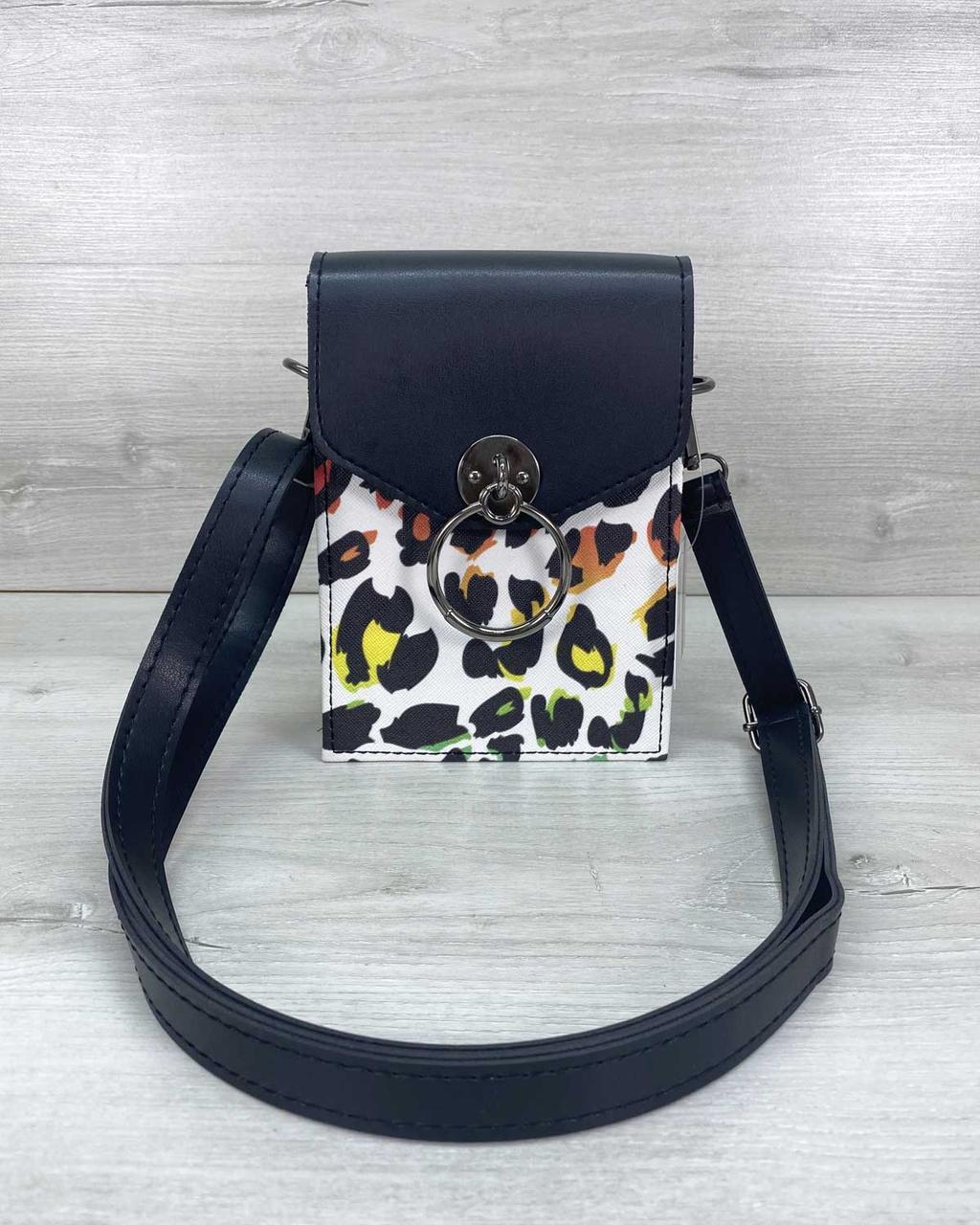 Міні сумка жіноча маленький клатч через плече