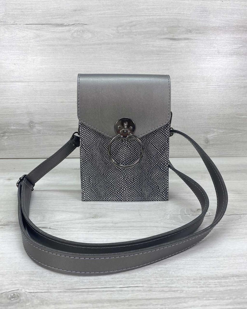 Маленька жіноча срібляста сумочка клатч кольору металік каркасна