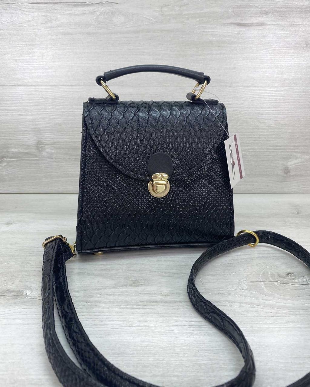 Женская сумка маленькая черная молодежная под змею на плечевом ремне