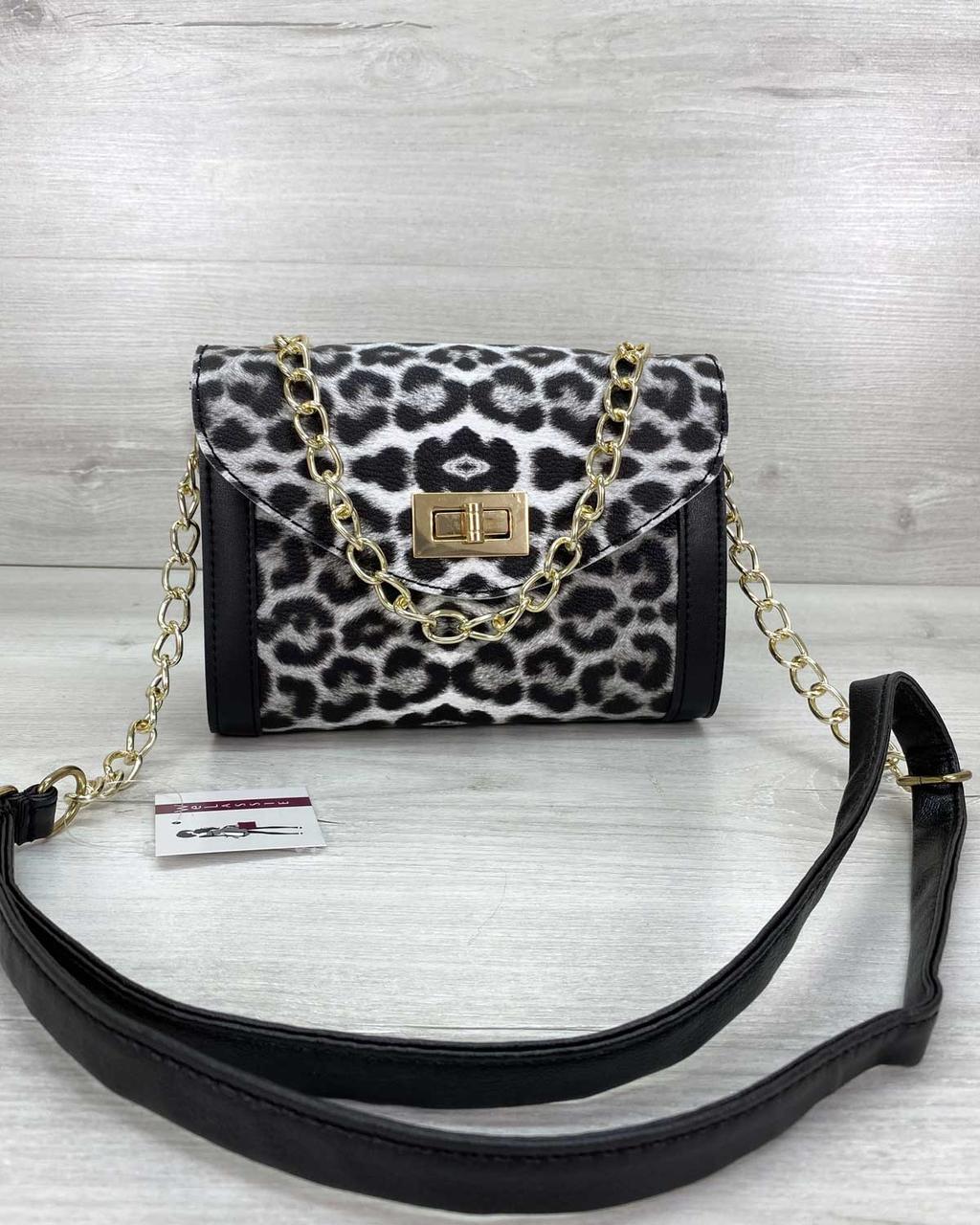 Чорно-біла міні сумка на плече жіночий леопардовий