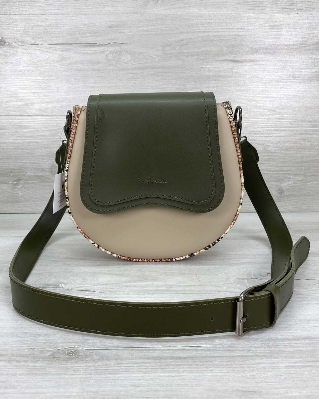 Стильная женская полукруглая маленькая сумка оливковая с бежевым через плечо